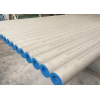 Heavy Thickness Stainless Steel Seamless Pipe With Cold Rolled TP304L/316L