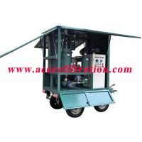 MPT Mobile Trailer Vacuum Transformer Oil Purification System Manufactures