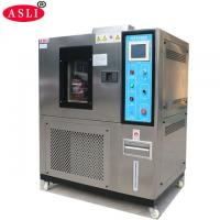 Fast Change Temperature Humidity Chamber Water Cooling ESS Chamber Manufactures