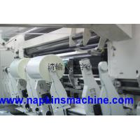 Buy cheap High Speed Roll Slitter And Rewinder Machine for Thermal Paper Jumbo Roll from wholesalers