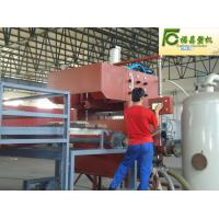 Buy cheap low capacity 400pcs/hr waste paper egg box/carton machine from wholesalers