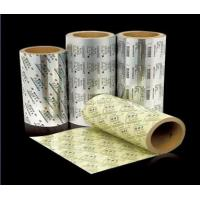 Buy cheap Aluminium Foil for Medicine Packaging with Vc and Op from wholesalers