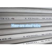 Buy cheap Thick Polished Stainless Steel Tubing Small Diameter 0.2 - 2.5mm WT Size from wholesalers