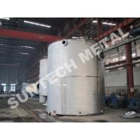 Buy cheap Titanium Gr.2 Chemical Storage Tank  for Paper and Pulping from wholesalers