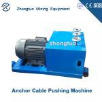 Buy cheap strand pusher machine|Electric stranding machine conforms to bridge construction standard strand pusher machine from wholesalers