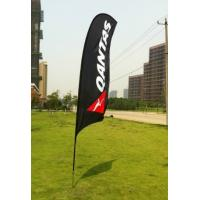 Buy cheap Custom flying banner,Outdoor flags, portable teardrop flag,new printed flags from wholesalers