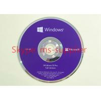 Buy cheap Microsoft Windnows 10 Professional 32 / 64Bit DVD OEM Full Version Online Activation from wholesalers