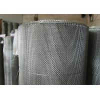 China Food Grade Stainless Steel Wire Mesh High Tensile Dutch Weave Wire Mesh on sale