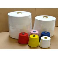 Buy cheap 100% polyester staple fiber bag closing thread with knotless high strength from wholesalers