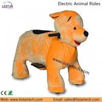 Buy cheap Fairground Rides on Animal Outdoor Market Electric Rides, Amusement Park Rides for Kids from wholesalers