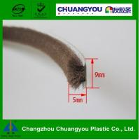 Buy cheap Silicone Brush Sealing Strip flexible Window Weather seal strip from wholesalers