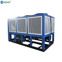 Buy cheap Screw Type Compressor 60 HP Water Cooling System Air Cooled Screw Chiller from wholesalers