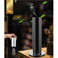 Buy cheap Colorful Aluminum Quiet Working Scent Air Machine For Office Low Noise from wholesalers