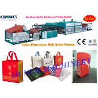 Buy cheap Roll to Roll Non Woven Screen Printing Machine for shopping bag label printed from wholesalers