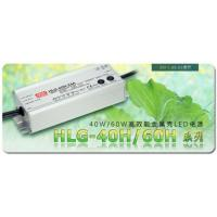 Buy cheap Led Driver Constant Current 12w~320w 300ma 350ma  700ma 1050ma 1400ma from wholesalers