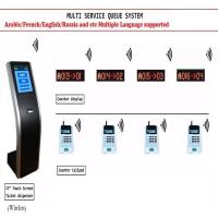 Buy cheap Multiple Service Queue Management System with Ticket Dispenser,Calling Pad,Counter Display from wholesalers