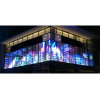 Buy cheap P20 DIP 346 Outdoor Transparent LED Screen Transparent Glass Led Display from wholesalers