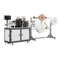 Wholesale Disposable KN95 Face Mask Making Machine , Medical Face Mask Manufacturing Machine from china suppliers