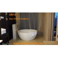Buy cheap Bathtub freestanding from wholesalers