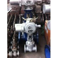 Buy cheap Electric Actuated GATE Valves from wholesalers