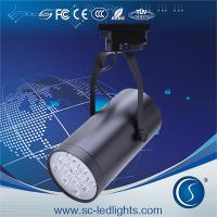 Wholesale High power Black efficiency 12W led track light from china suppliers