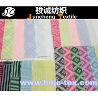 Buy cheap Yarn Dyed fabric woven fabric polyester fabric for curtain fabric,decoration,upholstery from wholesalers