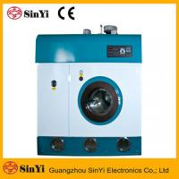 Buy cheap (GXQ) 8-15KG three tanks fully enclose fully automatic laundry equipment dry cleaning machine from wholesalers