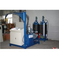 Buy cheap High pressure Polyurethane injection machine pu filter machine AB material from wholesalers