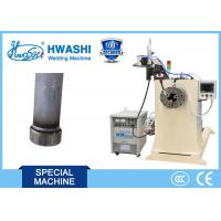 Buy cheap Automatic Circular  MIG Steel Pipe Cover Welding Machine with Automatic Rotating Device from wholesalers