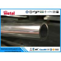 Buy cheap UNS S31653 / 316LN Austenitic Stainless Steel Pipe ISO900 / ISO9000 Listed from wholesalers