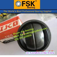 Buy cheap IKO Ball Bearings GE40ES GE45ES GE50ES GE60ES GE70ES GE80ES Spherical Rod Ends from wholesalers