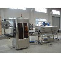 Buy cheap inserting machine product
