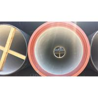 Wholesale Ductile Iron Pipe Manufacturer from china suppliers
