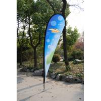 Buy cheap ground sprike base teardrop flags from wholesalers