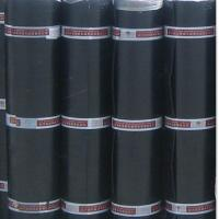 Buy cheap SBS polyester felt fabric modified bitumen 3mm 4mm waterproof membrane from wholesalers