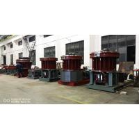 Buy cheap No Roller Bearing Vertical Biomass Pellet Making Machine  Waste Paper Pellet Mill from wholesalers