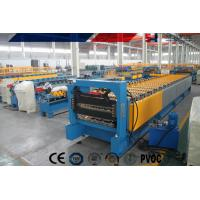 Buy cheap High Performance Models Roof Roll Forming Machine with Noble Appearance from wholesalers