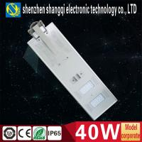 Buy cheap 4000 - 4400lm LED Solar Street Lamps / Solar Panel For Outdoor Lighting from wholesalers