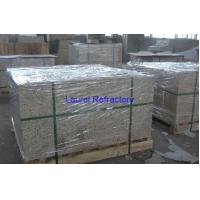 Buy cheap Fire Clay Brick Insulation  from wholesalers