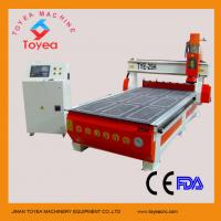 Buy cheap Linear tool changer under gantry tool changer cnc wood machine  TYE-25H from wholesalers