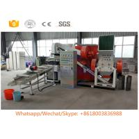Buy cheap High Recovery Rate Scrap Copper Wire Recycling Machine For Electrical Cable from wholesalers