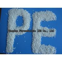 Buy cheap Recycled PE Granules from wholesalers
