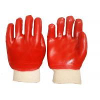 Buy cheap Fashion Design PVC Coated Gloves Cotton Interlock Lining High Durability from wholesalers