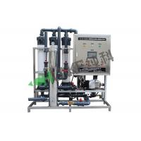 Buy cheap 120T/D UF Pure Water Purification Equipment Auto Machine Frequency Conversion Supply Ultrafiltration Membrane System from wholesalers