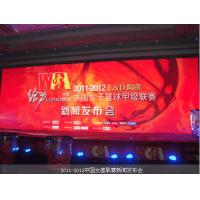 Buy cheap Indoor P6 1R1G1B SMD 3in1 Full Color Indoor Led Screen Advertising from wholesalers