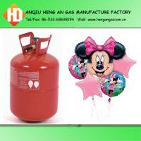 Buy cheap balloon time disposable helium tank from wholesalers