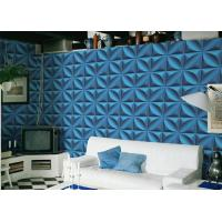 Buy cheap Modern Home Interior Wall Decoration Natural Fiber Wallpaper Luxury and High End from wholesalers