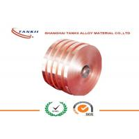 Buy cheap C1100 Copper-ETP 0.15mm * 300mm Copper Foil Tape for Power Transformer from wholesalers