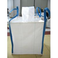 Buy cheap food grade bulk bag from wholesalers