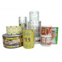 Buy cheap High Barrier Printed Laminated Rolls Up To 10 Colors , Printed Laminated Pouch from wholesalers